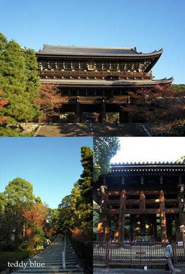 fall walking in Kyoto 2012  秋の京都 紅葉散策_e0253364_13304356.jpg