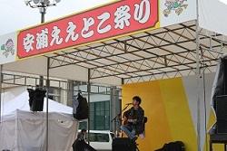 安浦よいとこ!「ええとこ祭り」が開催されました。_e0175370_2042074.jpg