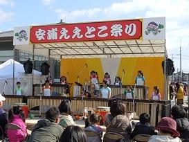 安浦よいとこ!「ええとこ祭り」が開催されました。_e0175370_2112425.jpg