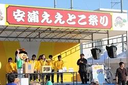 安浦よいとこ!「ええとこ祭り」が開催されました。_e0175370_21175998.jpg
