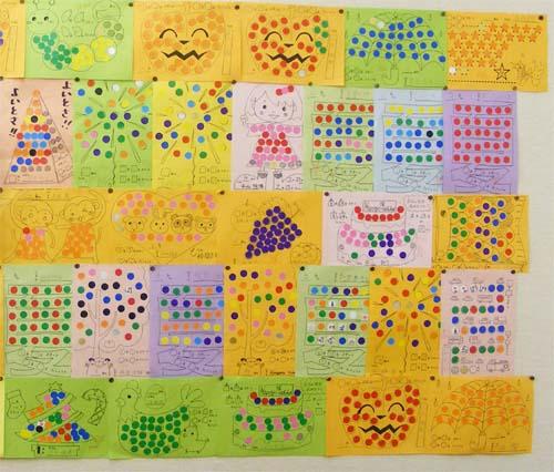 壁に咲いたeトレポイントカード_a0299375_14152373.jpg