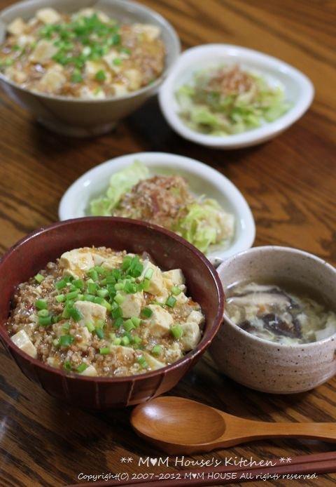 きゃりーぱみゅぱみゅ ☆ 今日のお弁当と晩ご飯♪_c0139375_12202967.jpg