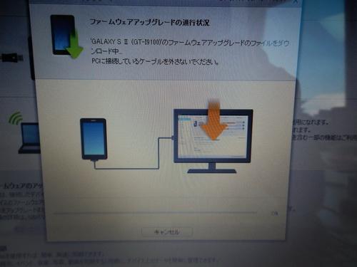 a0002177_21542179.jpg