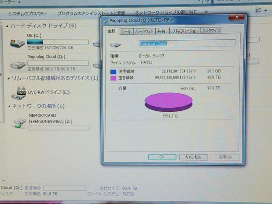 b0052286_9103842.jpg