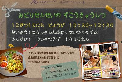c0232387_1419145.jpg