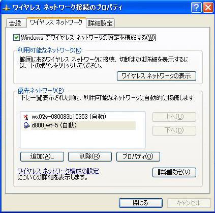 e0132794_22201150.jpg