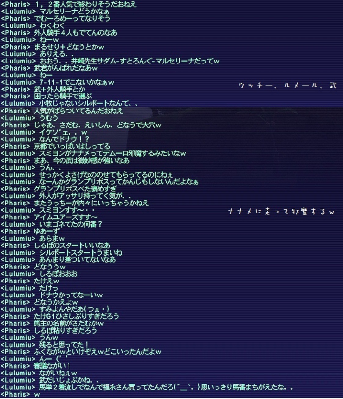 e0249198_632557.jpg