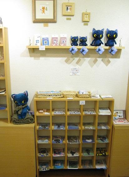 たまごの工房 企画 「高円寺裏通り猫展」 その6_e0134502_1923276.jpg