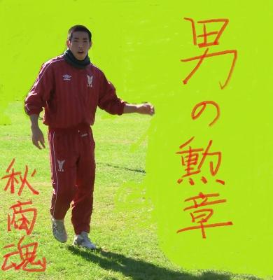 2012.11.21 じゅんコーチ☆日記_e0127003_4234192.jpg