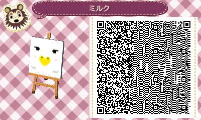 c0099107_20322852.jpg
