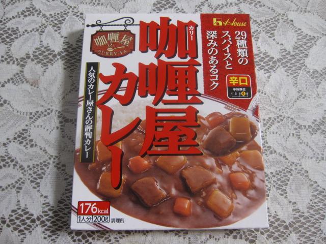 ハウス カリー屋カレー辛口¥68 + 豚バラ肉 + 生卵_b0042308_2304923.jpg