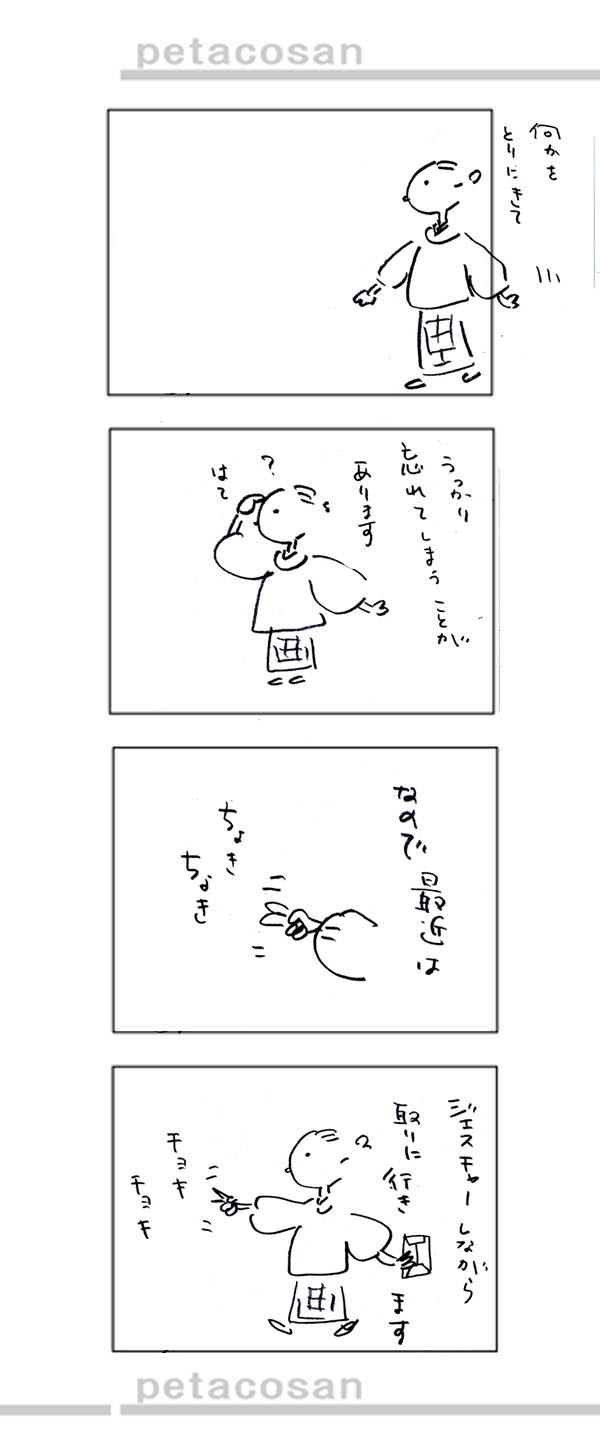 b0247911_1117585.jpg