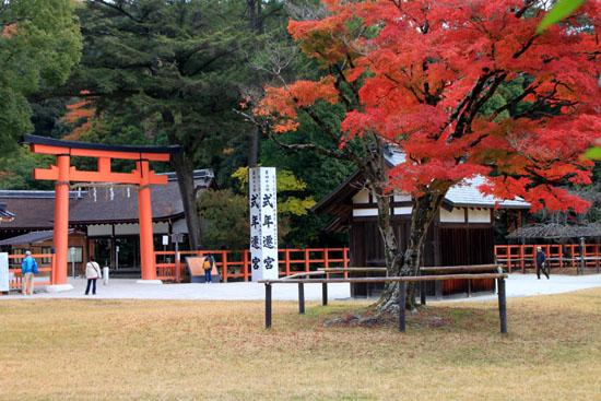 紅葉だより32 上賀茂神社_e0048413_17585591.jpg