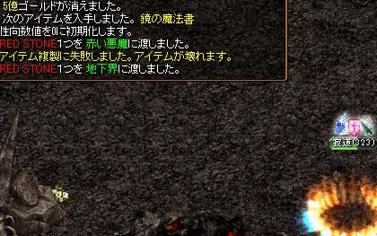 a0157425_20503254.jpg