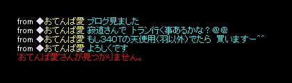 a0157425_20593570.jpg