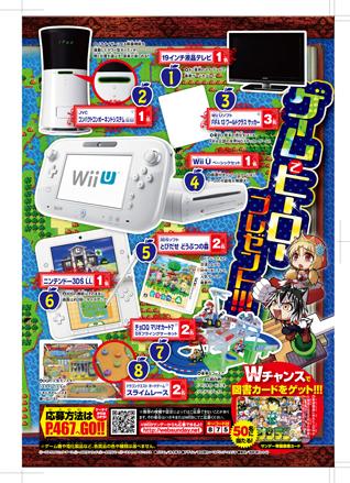 少年サンデー50号「ハヤテのごとく!」発売中!_f0233625_16165763.jpg