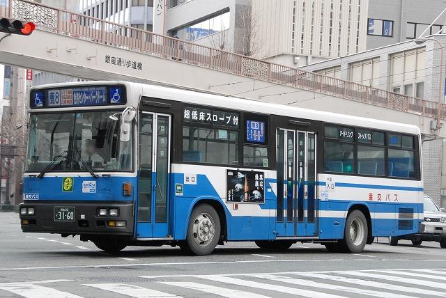 九州産交バス~西工96MC(B-I)いすゞ・ワンステップバス~_a0164734_0522190.jpg