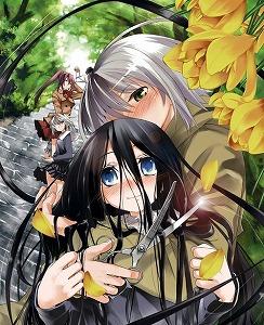 断裁分離のクライムエッジ:2013年春 TVアニメ化決定_e0025035_2338923.jpg
