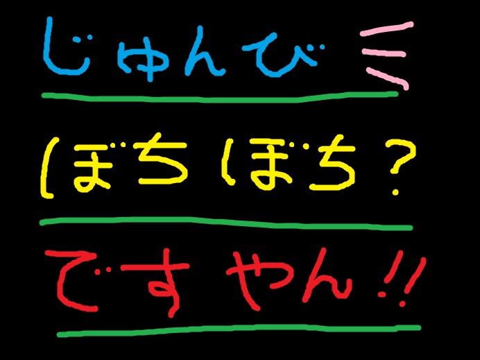 f0056935_0121133.jpg