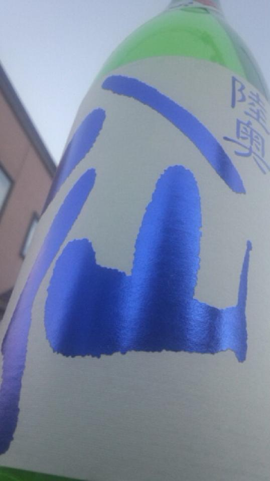 【日本酒】 陸奥八仙 限定ふなざけ 特別純米 無濾過生原酒 青ラベル 新酒24BY_e0173738_233762.jpg