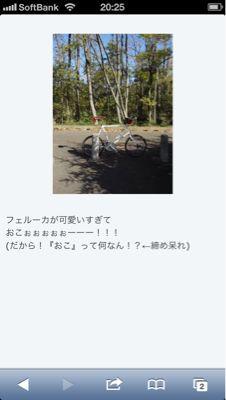 b0136045_21223744.jpg