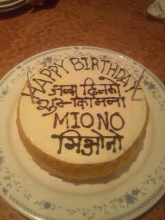 娘の誕生日会@ネパール料理店_f0008555_19273921.jpg