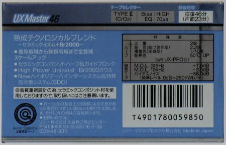 f0232256_15114745.jpg