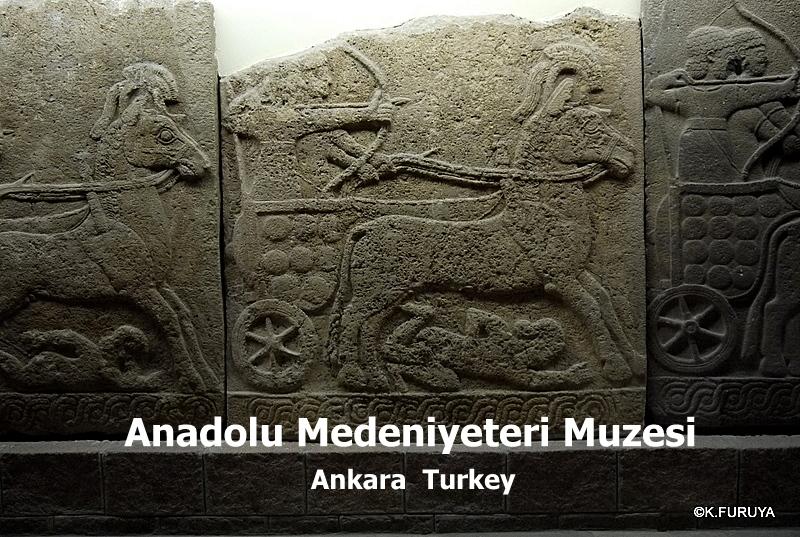 トルコ旅行記 24 アンカラ アナトリア文明博物館_a0092659_2152879.jpg