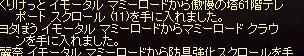 f0043259_20423251.jpg