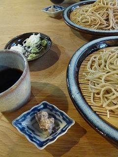 FUKUSHIMAその10  大内宿② くるみ蕎麦と地酒♪_a0165160_23132329.jpg