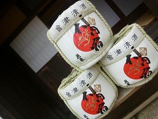 FUKUSHIMAその10  大内宿② くるみ蕎麦と地酒♪_a0165160_23163544.jpg
