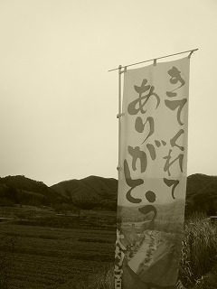 FUKUSHIMAその10  大内宿② くるみ蕎麦と地酒♪_a0165160_23281629.jpg