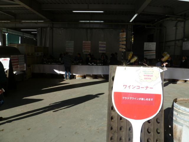 オトナの遠足 ココファーム収穫祭2012_c0100865_0401116.jpg