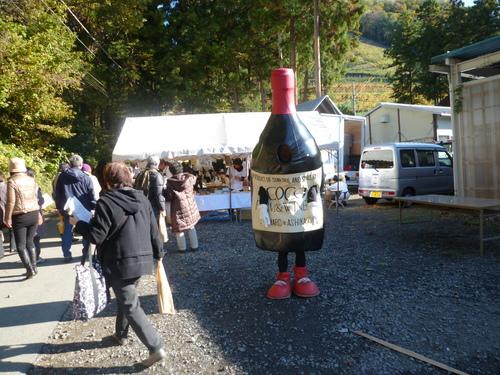オトナの遠足 ココファーム収穫祭2012_c0100865_0472424.jpg