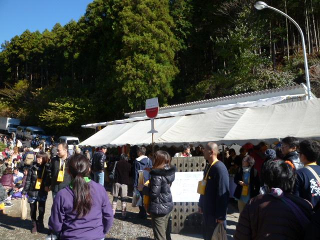 オトナの遠足 ココファーム収穫祭2012_c0100865_6384823.jpg