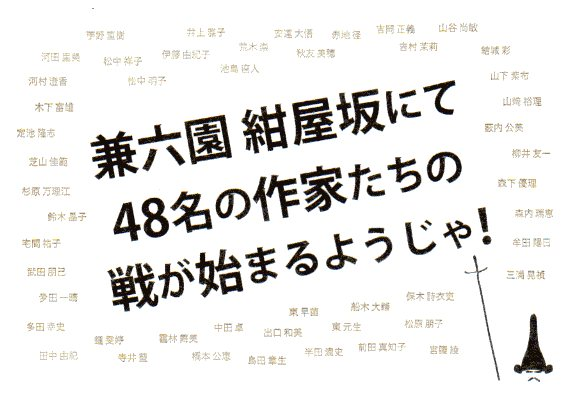 a0212069_1271850.jpg