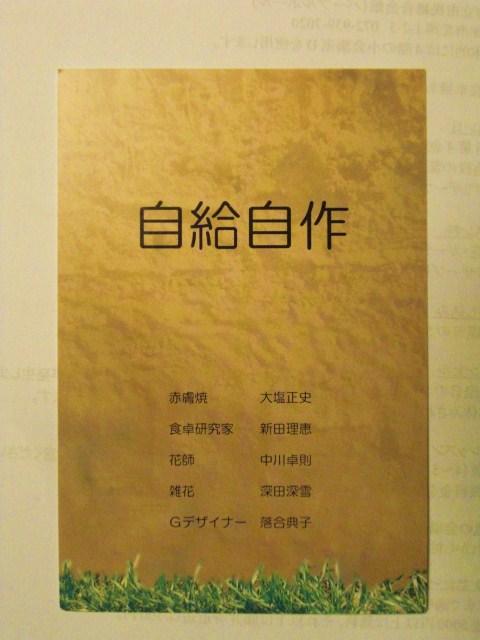 b0119969_195717.jpg