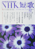 f0143469_1523741.jpg
