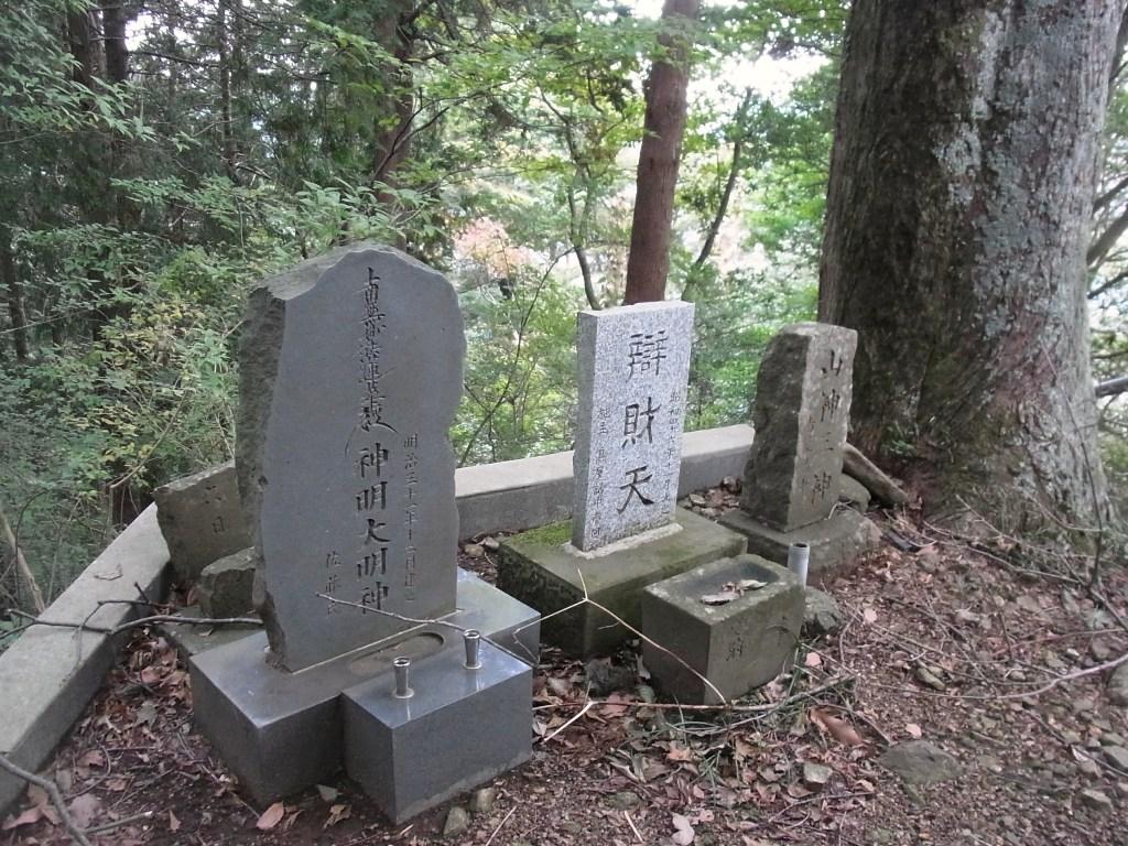 2012/10/27 三角山_d0233770_23321712.jpg