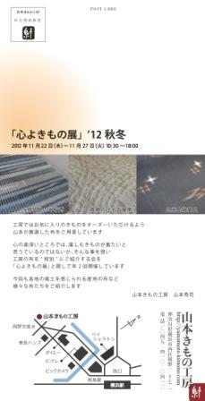f0177373_2135276.jpg
