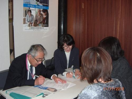 県下一斉「社会保険労務士による無料相談会」が開催されました。_f0120774_1146579.jpg