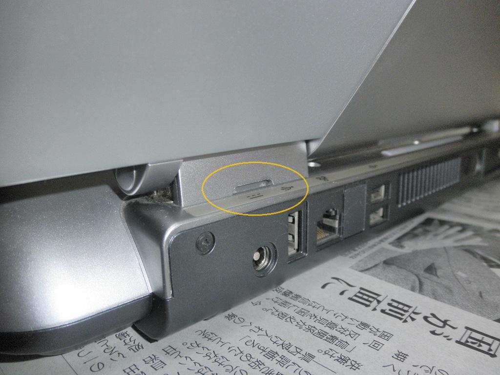 ノートPC(LaVie LL750/J)のパワーアップ_d0059077_211219.jpg