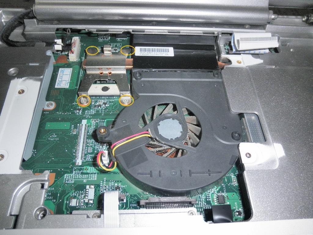 ノートPC(LaVie LL750/J)のパワーアップ_d0059077_215145.jpg
