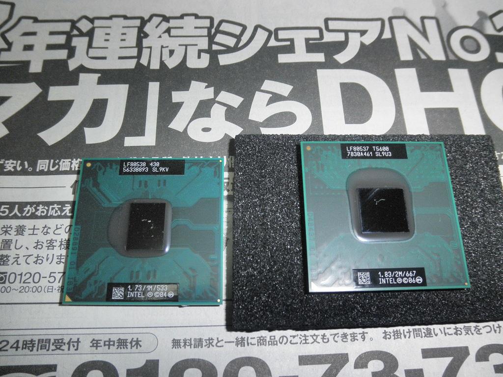 ノートPC(LaVie LL750/J)のパワーアップ_d0059077_2224551.jpg