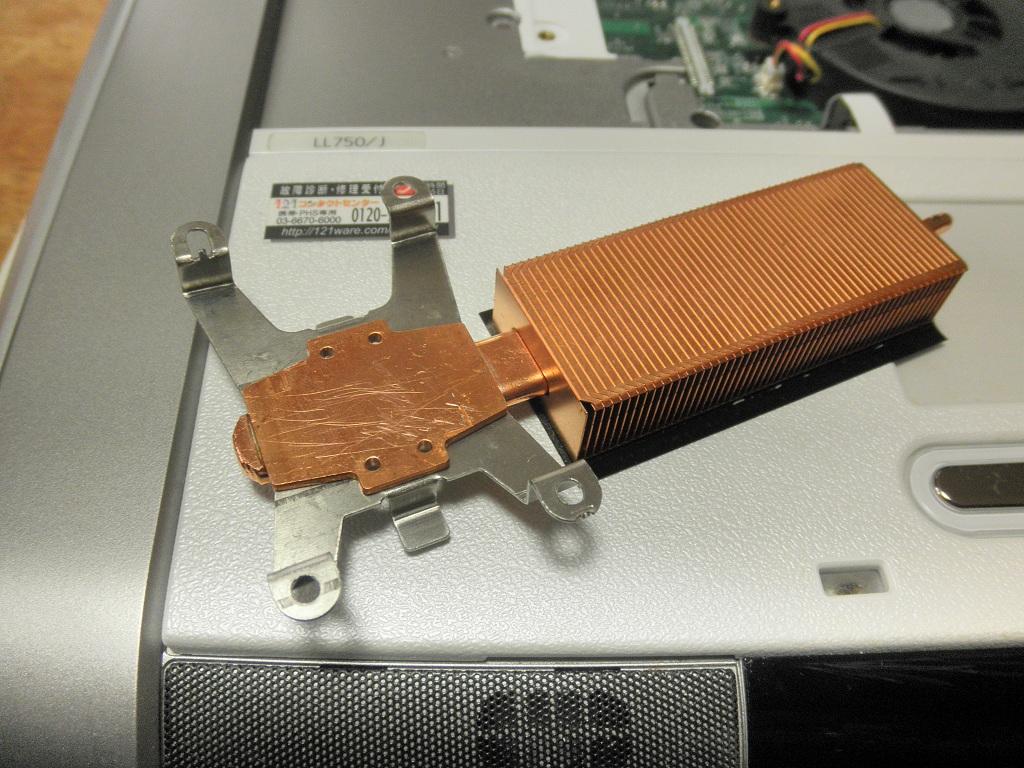 ノートPC(LaVie LL750/J)のパワーアップ_d0059077_222759.jpg