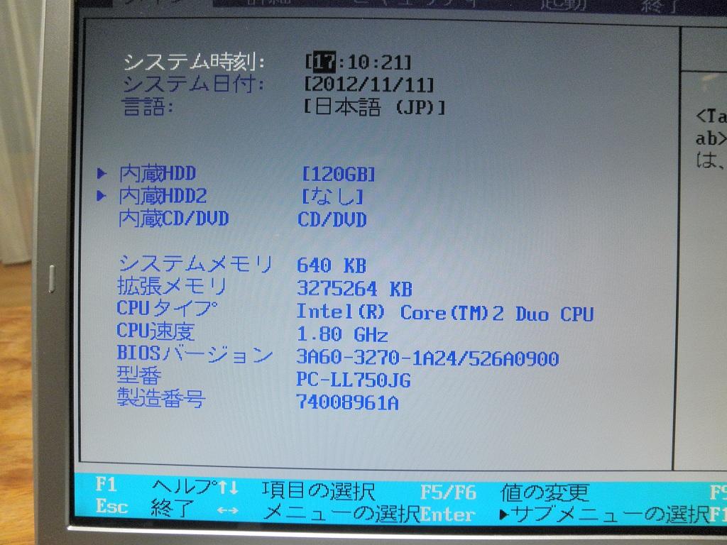 ノートPC(LaVie LL750/J)のパワーアップ_d0059077_2261762.jpg