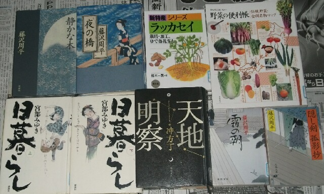焼餅と読書_f0018078_19535994.jpg
