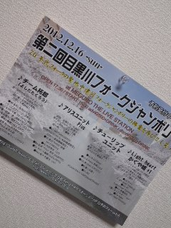 f0194478_834515.jpg