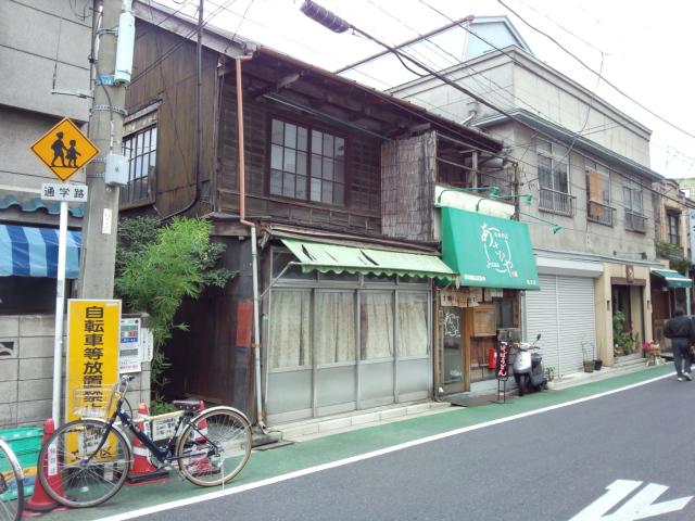 b0081979_214187.jpg