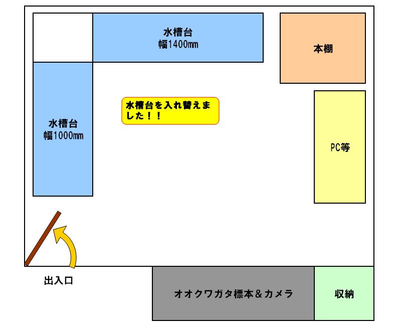 b0252586_025935.jpg